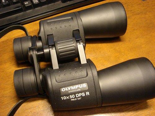 ×OLYMPUS 10X50 DPS R