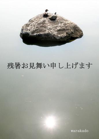 07zansho2_2