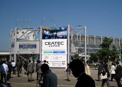 Ceatec_081002_01