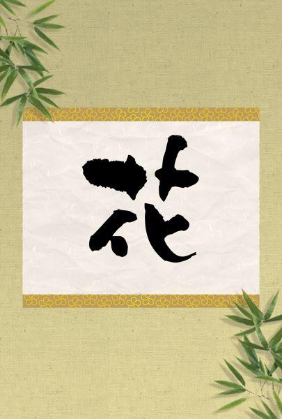Warakado55_hitomoji_11template_1