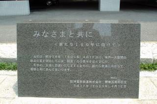 Dsc010301