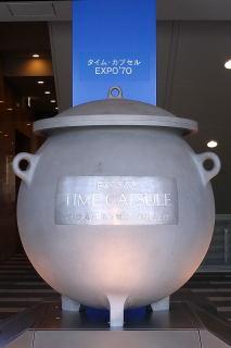 Imgp03081