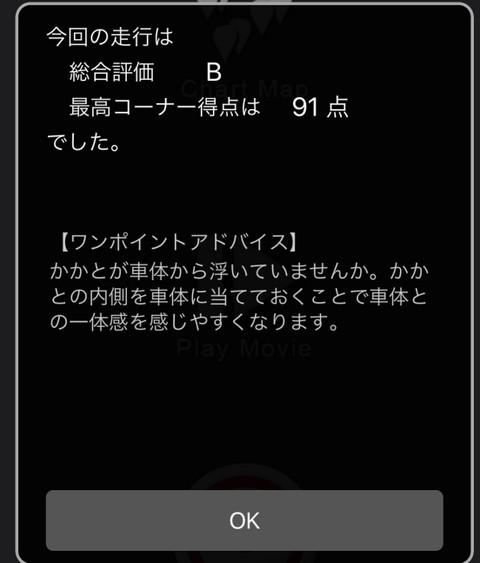 2ed798792bdb4fc1accbeef91386edc9