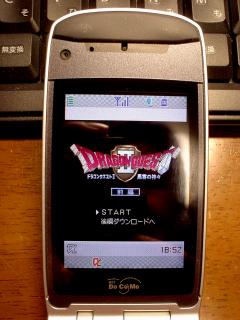 DSC005611