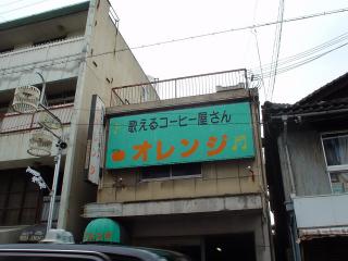 akashi1_2
