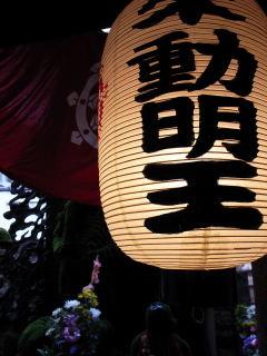houzenji1_1