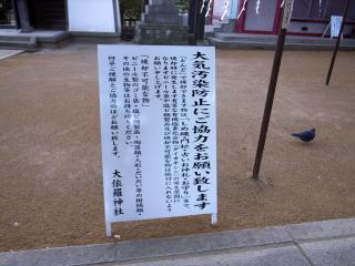 ooyosami1_4