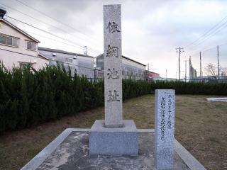 ooyosami1_8