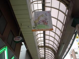 shinsekai1_1