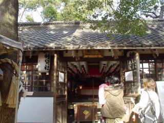 sumiyoshi_taisha1_13