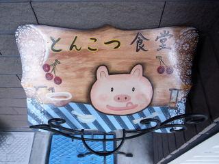 tanimachisuji1_1