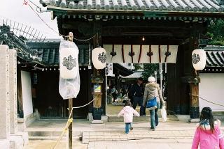 yakuyoke1