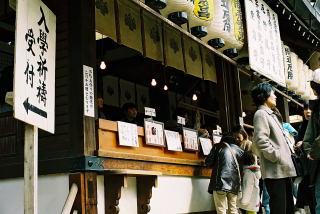 yakuyoke1_5